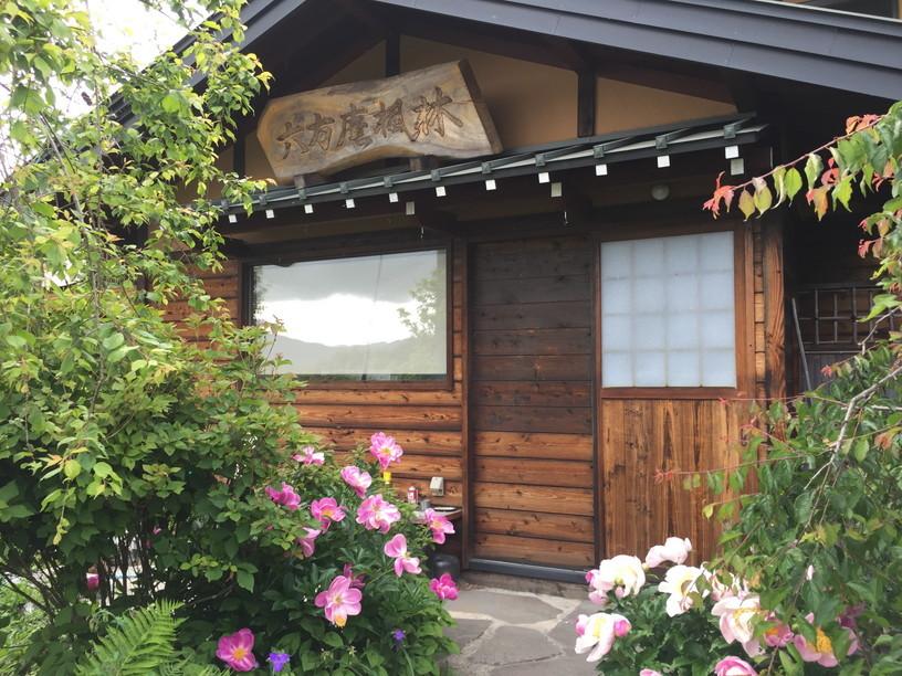 """2017年6月 『蕎麦懐石と八ヶ岳縦走』 June 2017 \""""Soba Dinner & Mt Yatsu\""""_c0219616_22130491.jpg"""