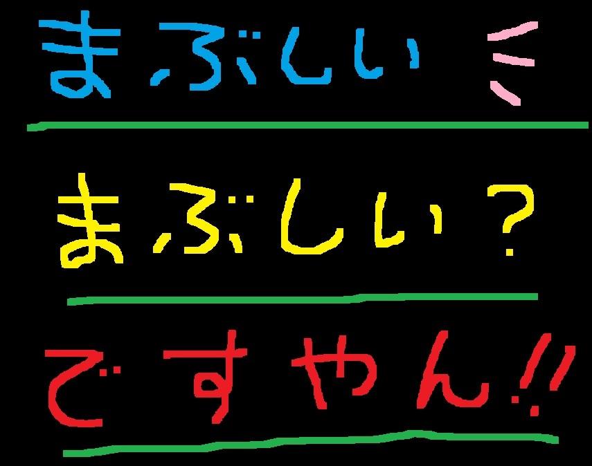 f0056935_12284437.jpg