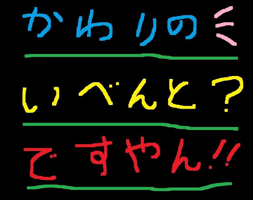 f0056935_15235809.jpg