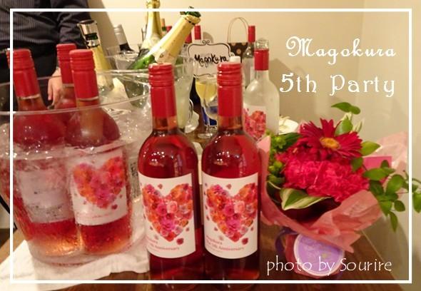 【イベント報告】日本ワインのお店・Magokura(マゴクラ)様 5周年イベント × 料理教室スーリール_c0350941_19204387.jpg
