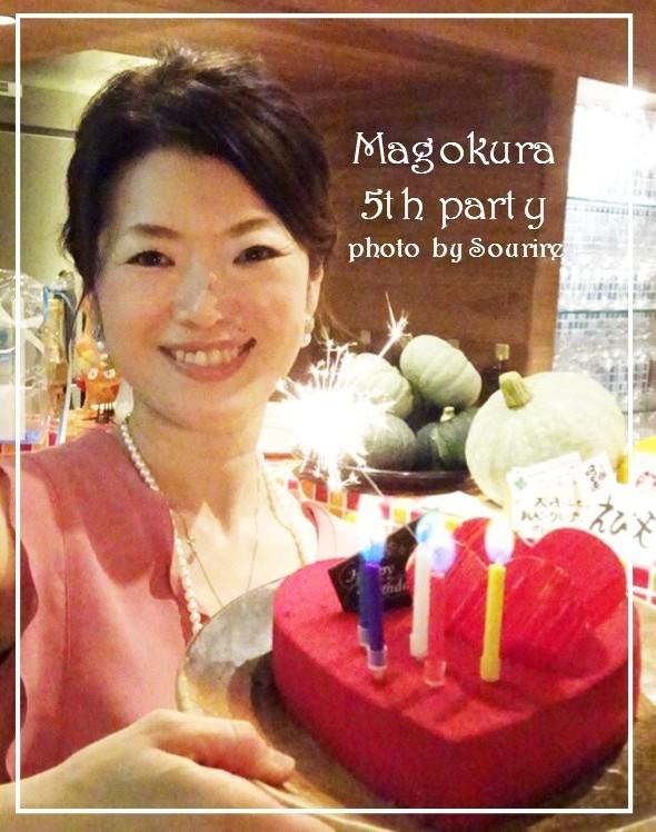 【イベント報告】日本ワインのお店・Magokura(マゴクラ)様 5周年イベント × 料理教室スーリール_c0350941_19260026.jpg