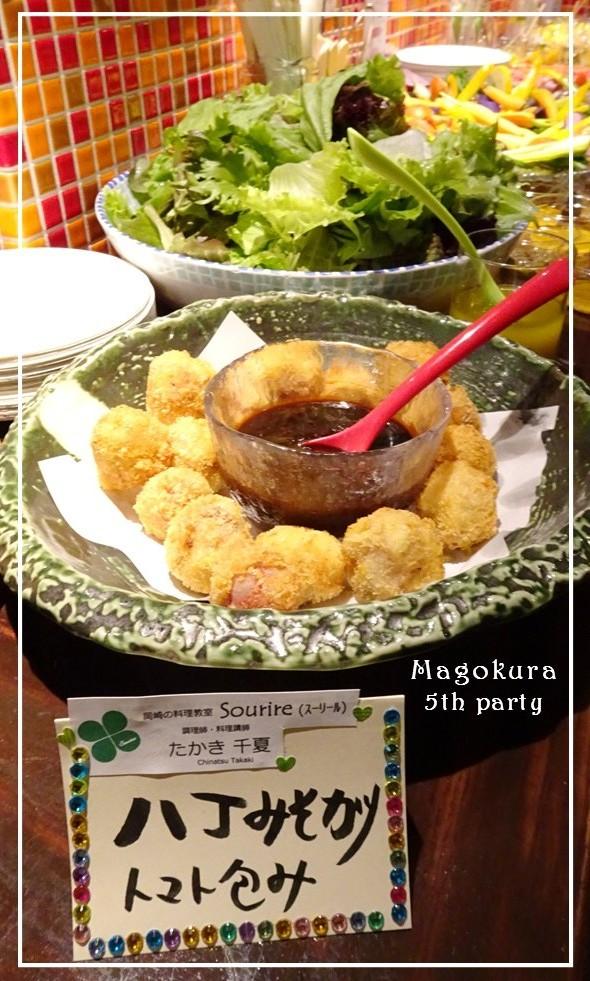 【イベント報告】日本ワインのお店・Magokura(マゴクラ)様 5周年イベント × 料理教室スーリール_c0350941_19262281.jpg