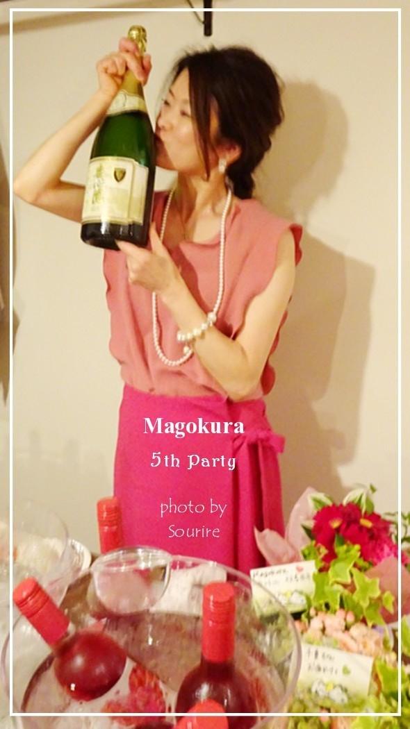 【イベント報告】日本ワインのお店・Magokura(マゴクラ)様 5周年イベント × 料理教室スーリール_c0350941_19263539.jpg