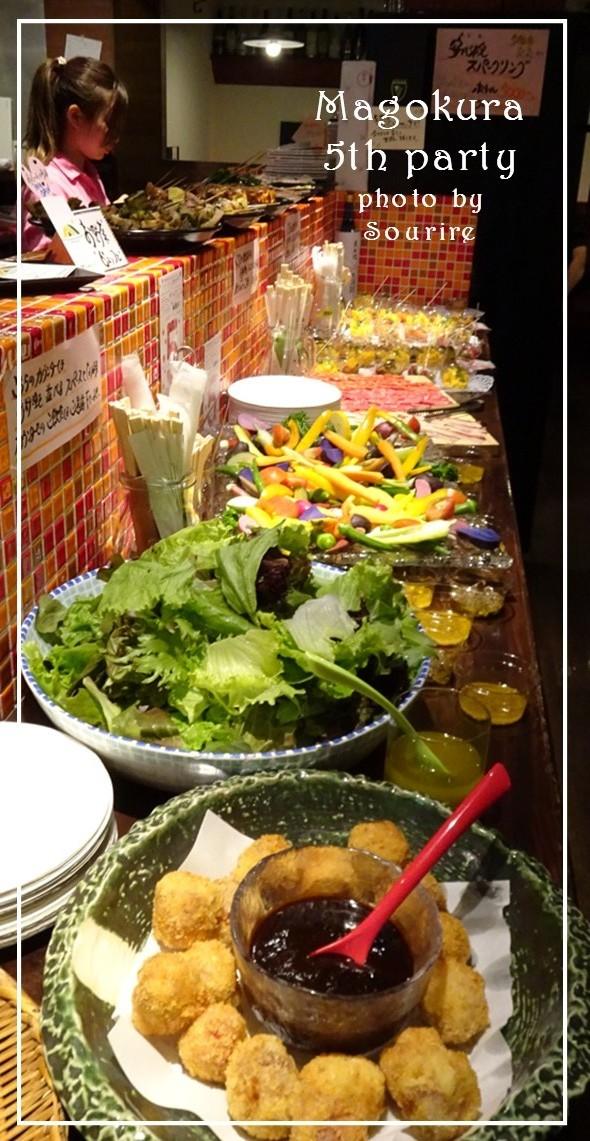 【イベント報告】日本ワインのお店・Magokura(マゴクラ)様 5周年イベント × 料理教室スーリール_c0350941_19264746.jpg