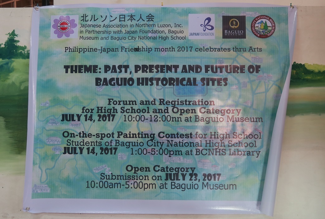 Baguio Historical/Heritage sites Paininting workshop バギオ歴史遺産絵画コンテスト_a0109542_10592769.jpg