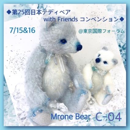 f0335045_07080958.jpg