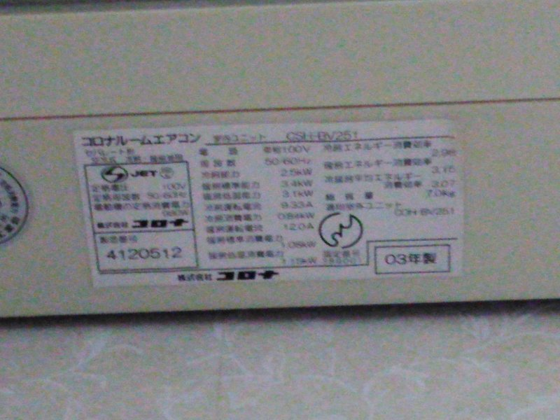 e0357660_13564055.jpg