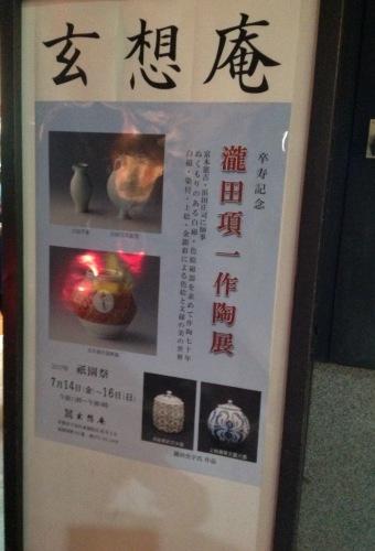やっぱり祭は祇園さん_b0153663_19084375.jpeg