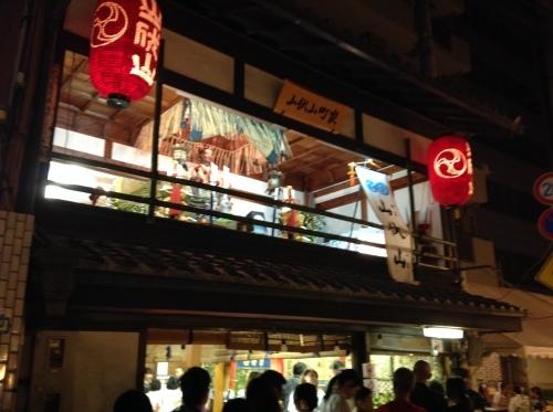 やっぱり祭は祇園さん_b0153663_19114485.jpeg