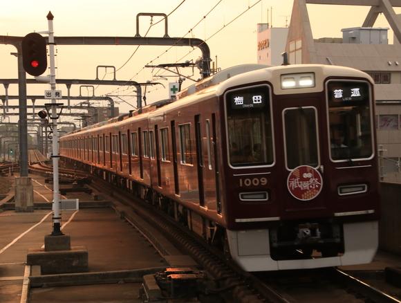 阪急宝塚線 祇園祭看板車_d0202264_22525118.jpg