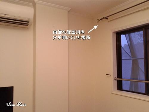 c0108065_13103135.jpg