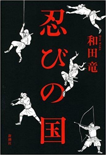 7月14日 歩いて学ぶ日本の歴史_a0023466_07175834.jpg