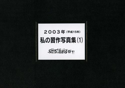 作品集_a0333195_10451306.jpg