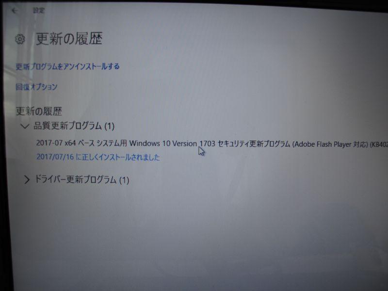 f0059498_21163784.jpg