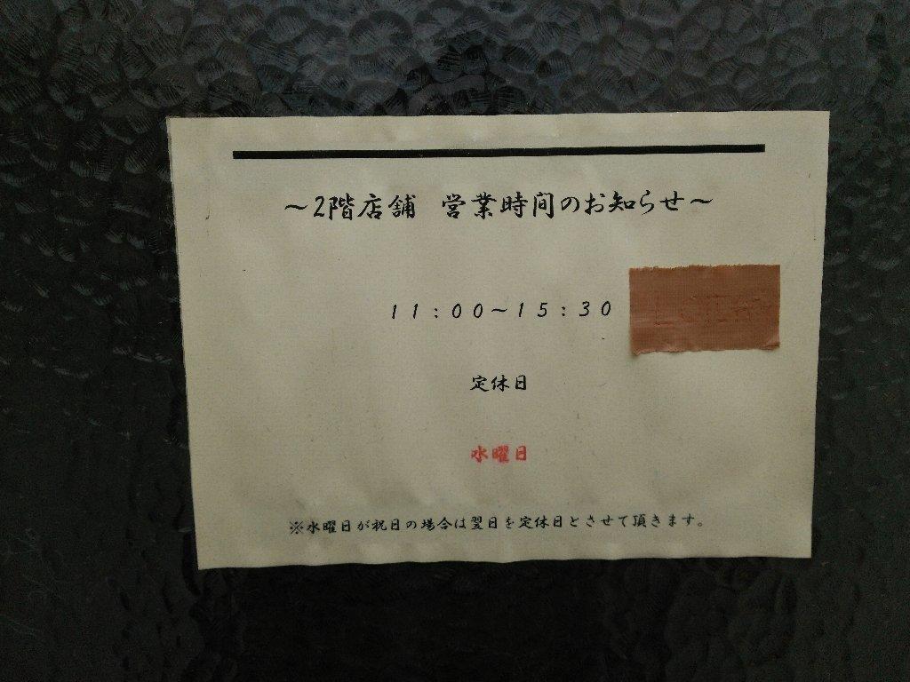b0128821_19403457.jpg