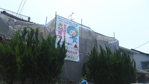 K様邸(向洋新町)バスリフォーム・外壁塗装工事_d0125228_20341666.jpg
