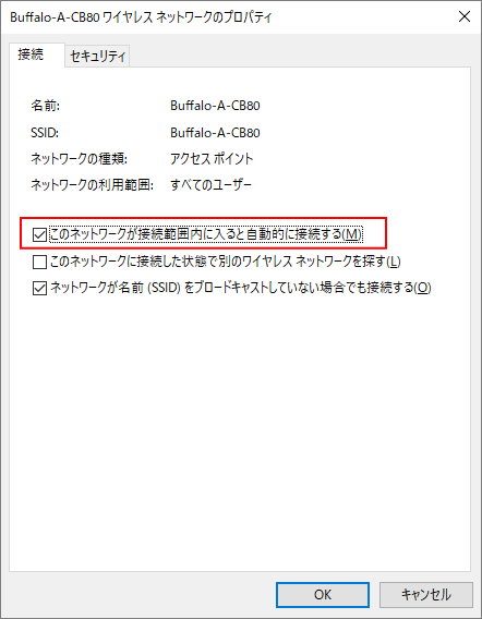 Windows10でWi-Fiの自動接続が切れる_a0030830_17482835.png