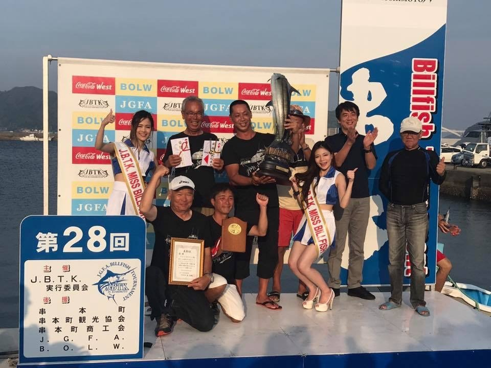 JBYK 串本ビルフィッシュトーナメントの結果_f0009039_14311044.jpg