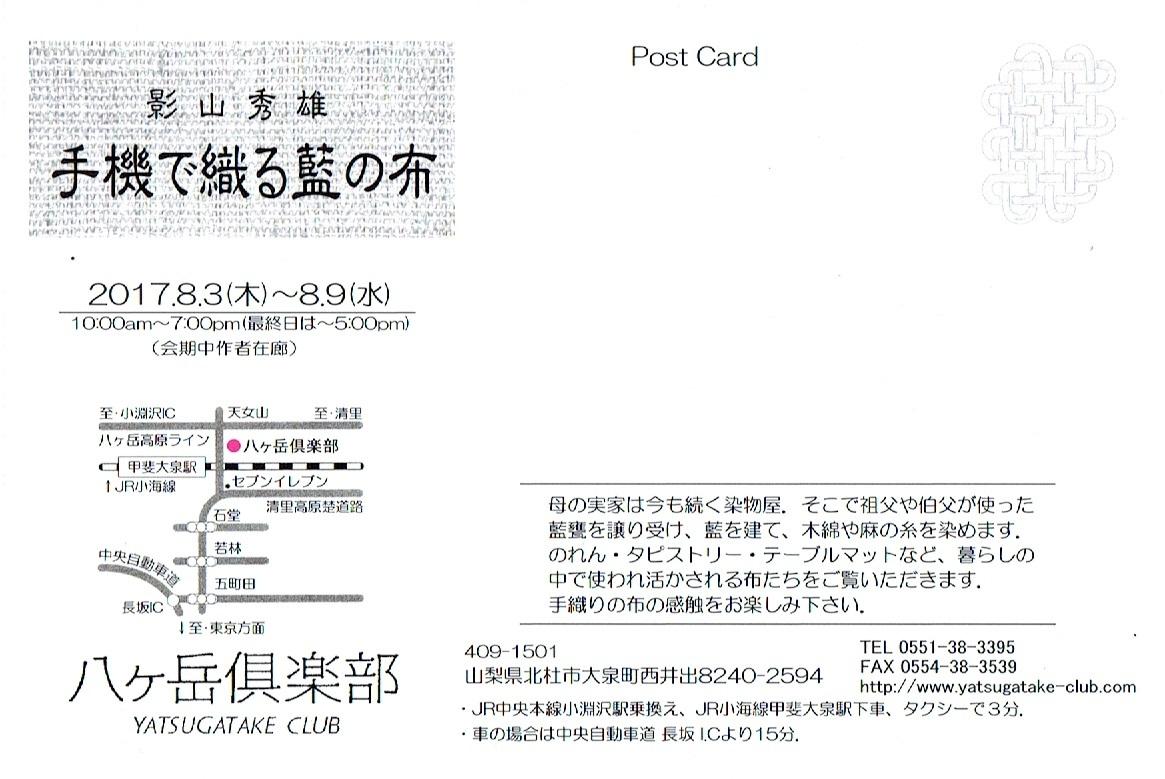 f0175143_09481285.jpg