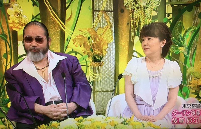 7/16.sun_「墨田区から来たターザン後藤です」_a0152253_18543342.jpg