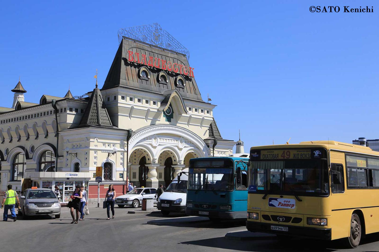 007 シベリア鉄道の終点駅、ウラジオストク駅の瀟洒な駅舎_b0235153_10522317.jpg
