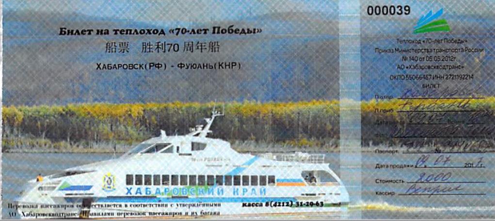 b0235153_19504098.jpg