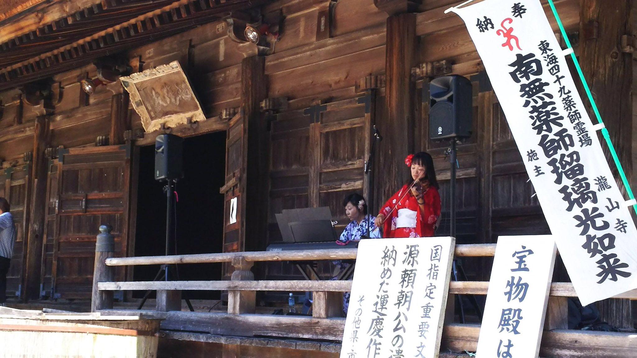 岡崎市 滝山寺 味噌桶太鼓完成祝い_f0109257_22502919.jpg