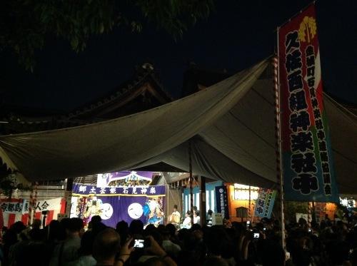 祇園祭 神楽奉納_b0153663_16311943.jpeg