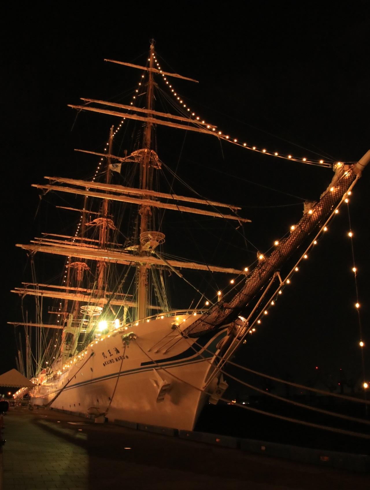 神戸港開港150周年 _d0202264_12254315.jpg