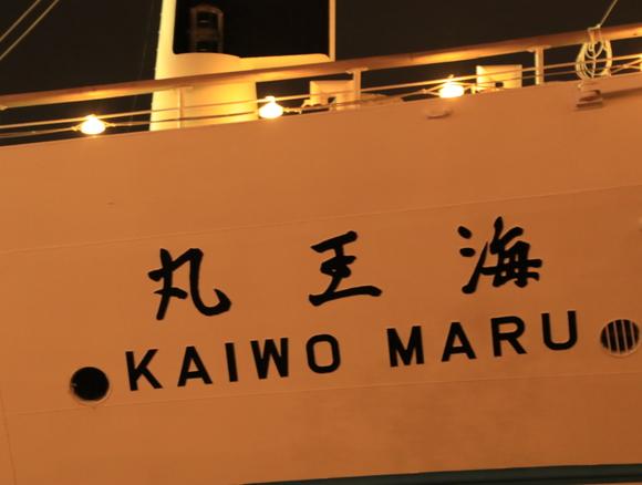 神戸港開港150周年 _d0202264_12263098.jpg