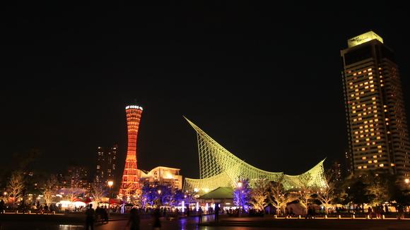 神戸港150周年 神戸の夜景_d0202264_12341784.jpg