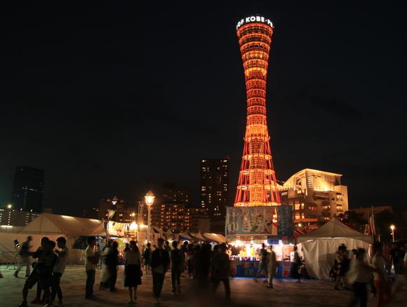神戸港150周年 神戸の夜景_d0202264_1236215.jpg