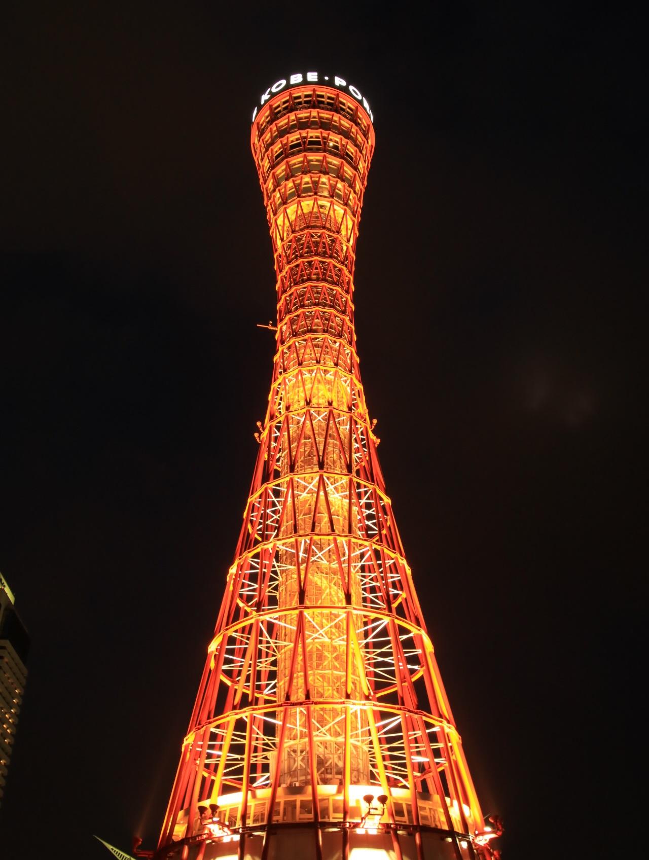 神戸港150周年 神戸の夜景_d0202264_12364762.jpg