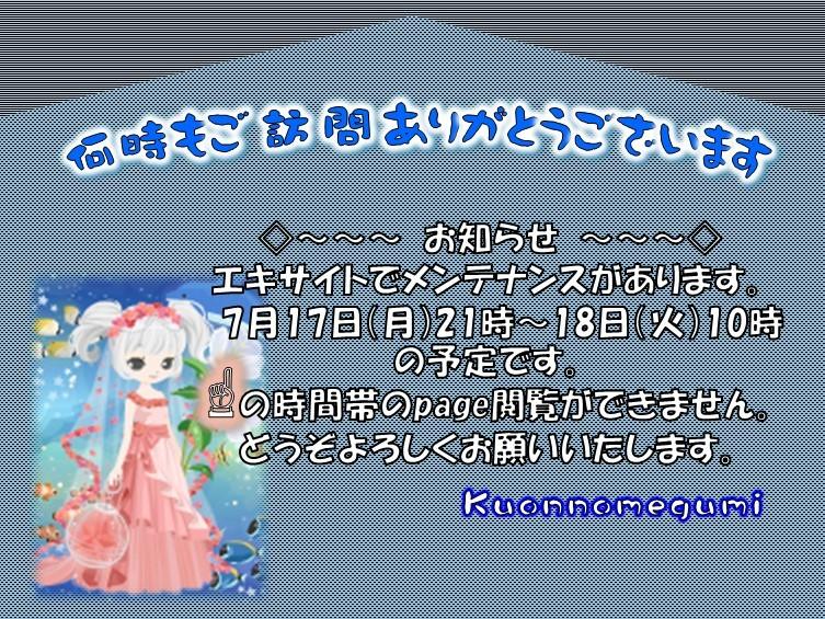 f0214467_08182564.jpg