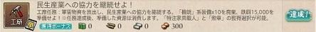 f0198787_09191776.jpg