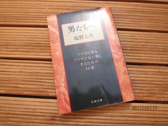 f0106692_928250.jpg