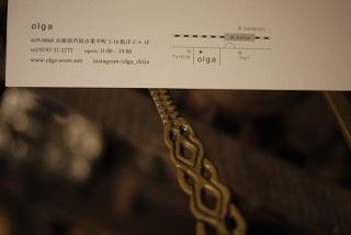 芦屋「olga」さんにて 「ハクトヤ展」のお知らせ_f0226293_14452462.jpg