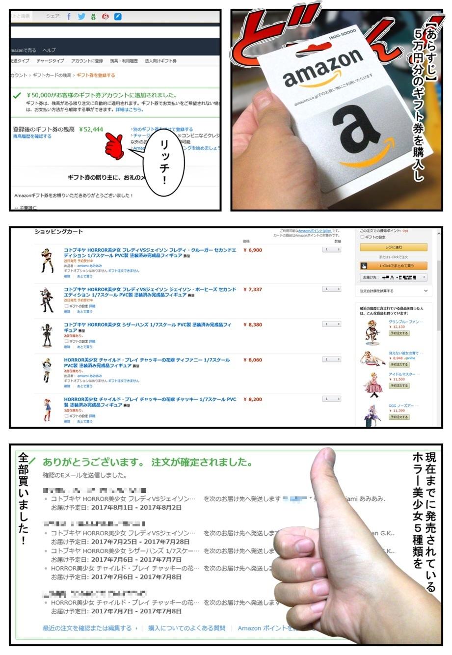 f0205396_06502074.jpg