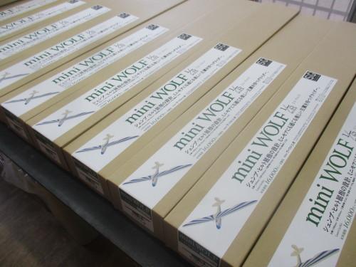 欧州向けの ミニウルフ 生産_e0146402_21530496.jpg
