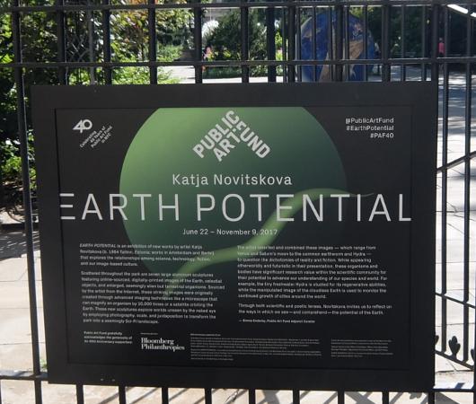 NYで展示中の「地球の潜在能力」という野外パブリック・アート展_b0007805_126052.jpg