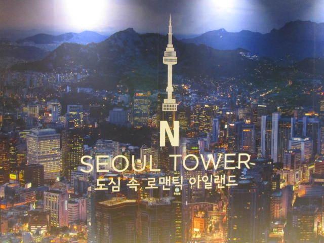 3連休はソウルへ!_a0100706_21452069.jpg
