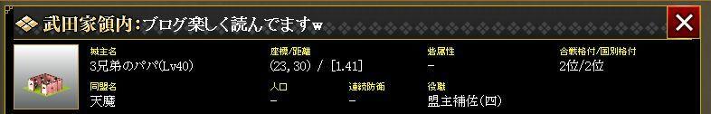 b0300920_19424817.jpg