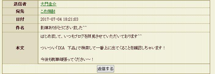b0300920_19425478.jpg