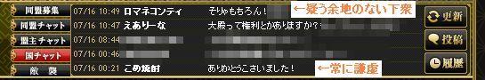 b0300920_19474187.jpg