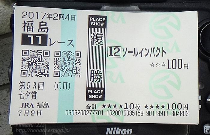 f0250322_2224019.jpg