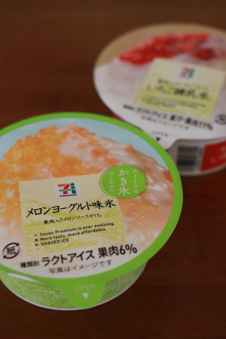 *セブンイレブン* 〜メロンヨーグルト味氷/いちご練乳氷〜_f0348831_20302039.jpg