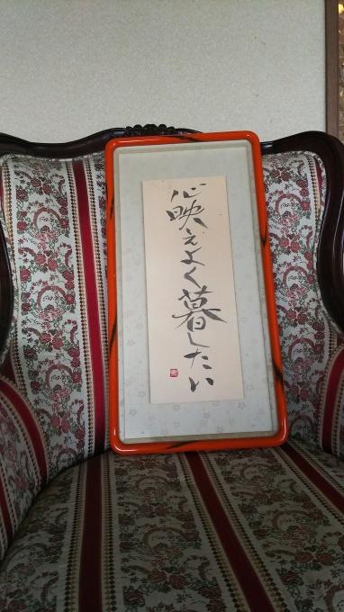 神戸から、書道の入門辞書、五体字類_a0098174_22091814.jpg