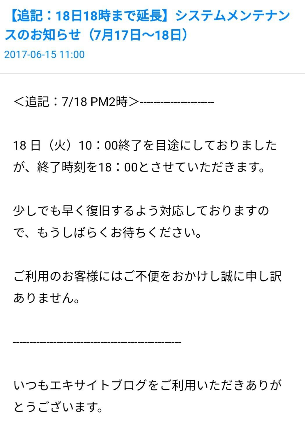 b0207491_19201072.jpg
