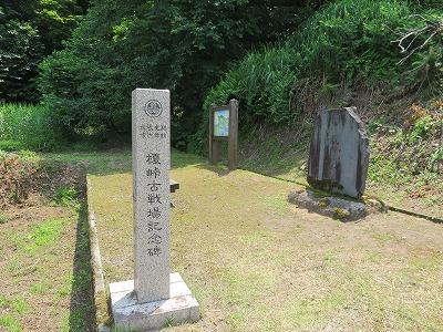 榎峠・朝日山の戦い(北越戦争レポート⑩)_c0187004_21175060.jpg