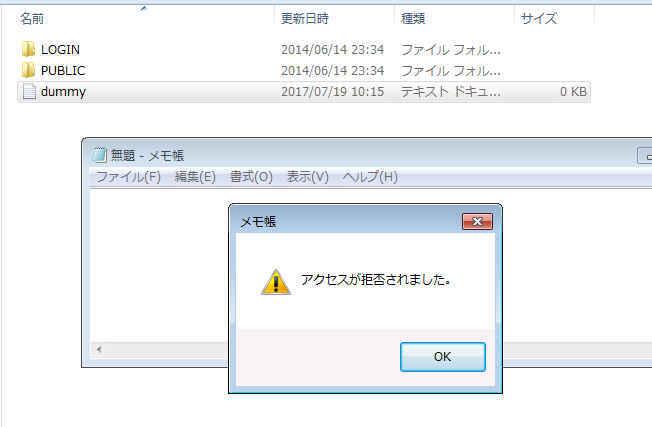 OES Linux ファイルサーバーのファイルアクセス権限の付け替え_a0056607_11081955.jpg